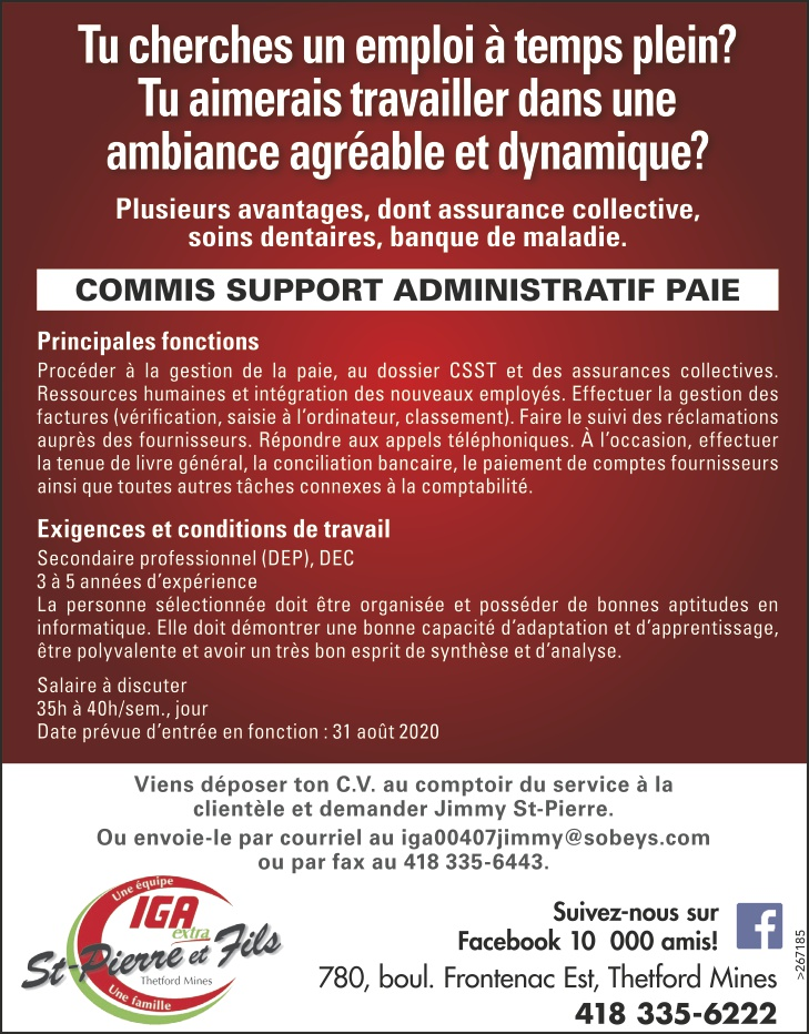 COMMIS SUPPORT ADMINISTRATIF PAIE